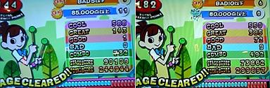 胸キュン☆マレットH30EX37.PNG