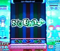 みす・パラレルワールドEX31.PNG